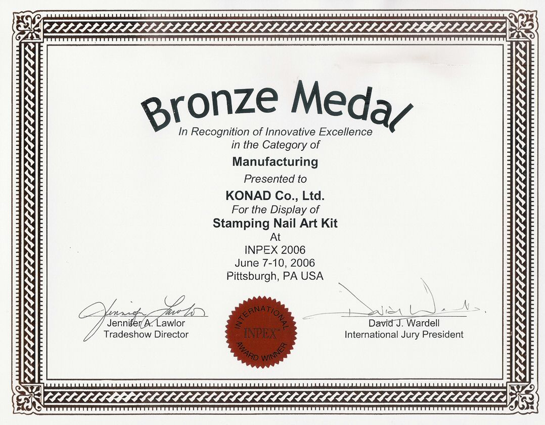 Bronze Medal for Manufacturing