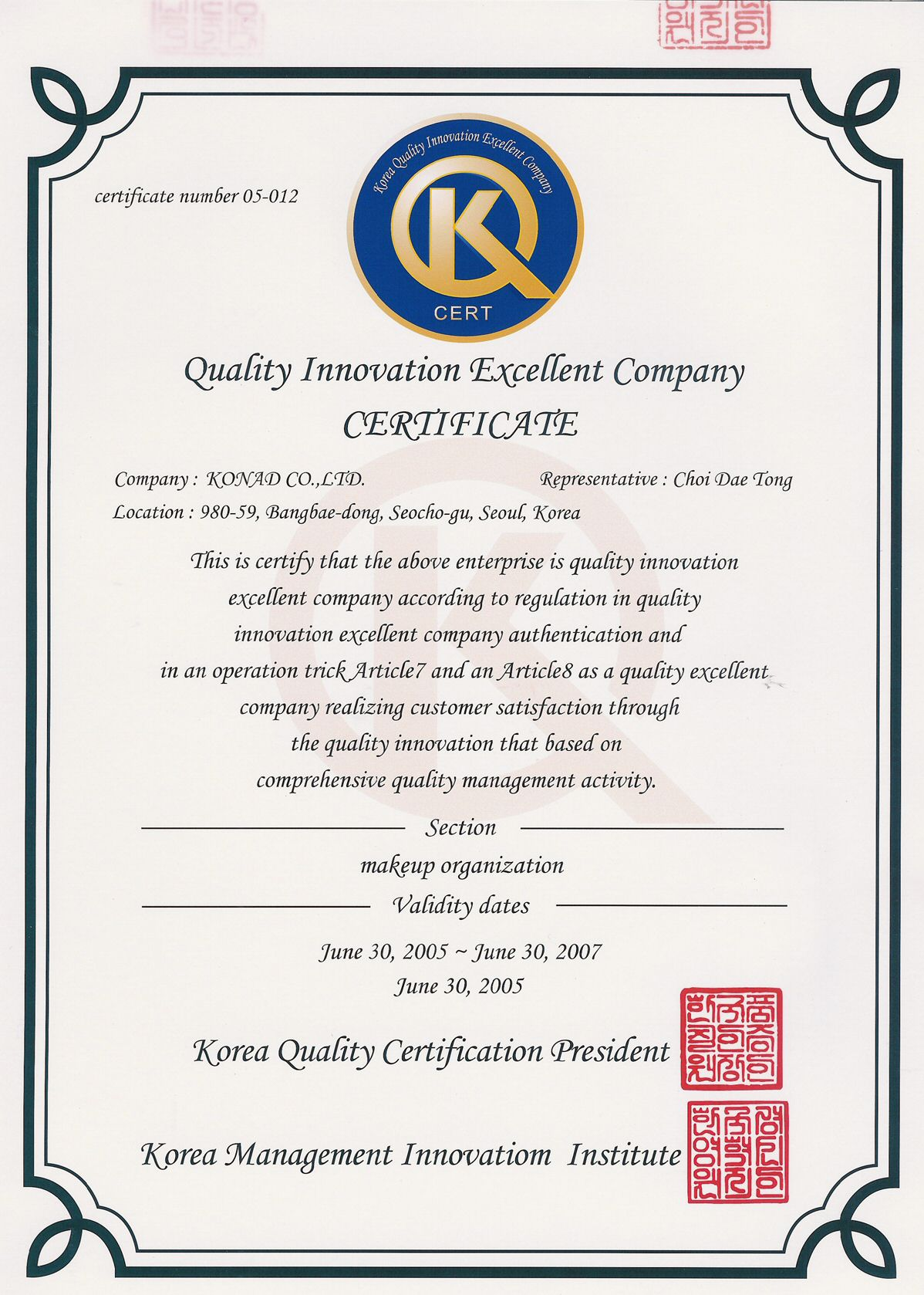 Quallity Certificate